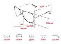 Очки солнцезащитные мужские и женские в Конотопе. Сравнить цены ... c649967198c8c