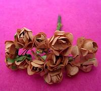Розы бумажные упаковка 144 шт Кофейные