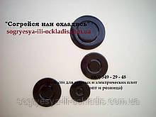 """Набір кришок для плити """"Грета"""" (GRETA) 4 шт. код товару: 7005"""