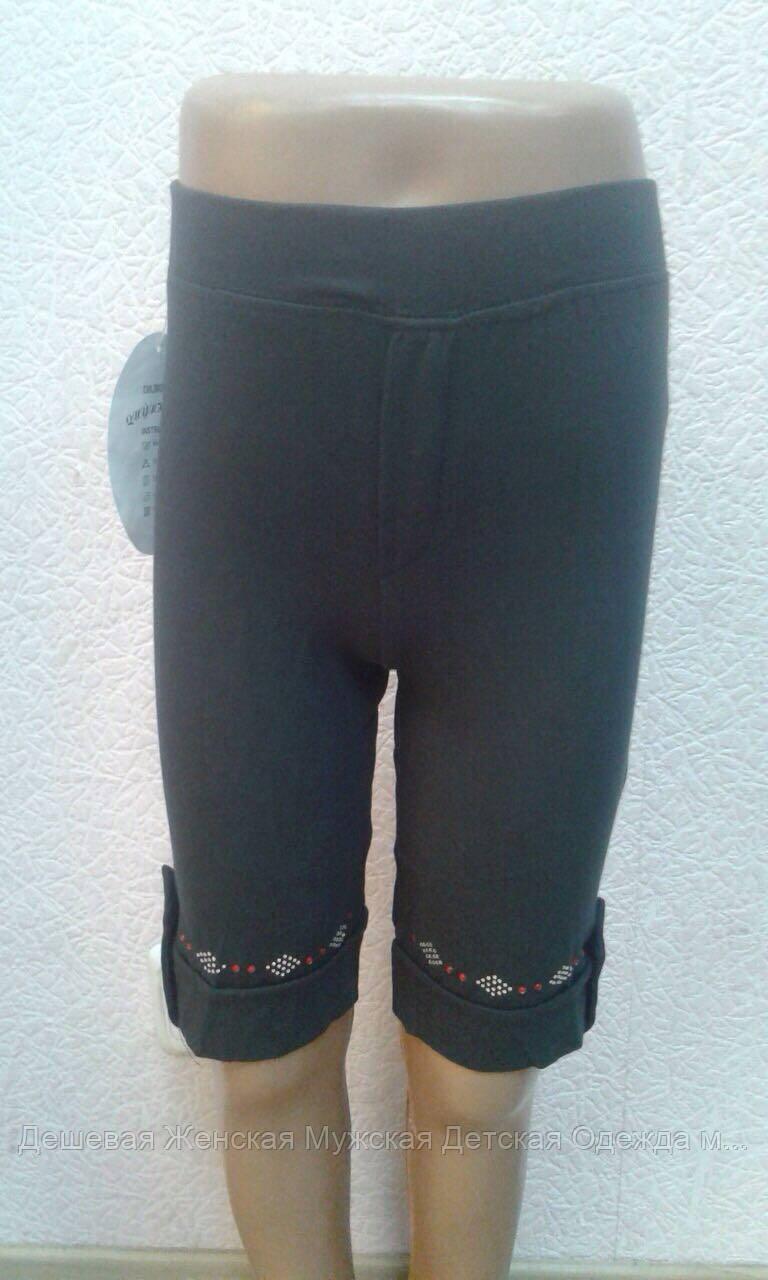 Детские штаны-лосины