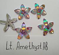 Стразы пришивные Цветок 18 мм Lt. Amethyst AB, смола (синтетическое стекло), фото 1