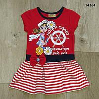 """Летнее платье """"Морячка"""" для девочки. 2, 3 года"""