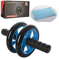 Тренажер колесо для мышц пресса с ковриком Profi (MS 0874)