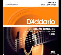 Струны для гитары D'Addario EJ10 80/20 Bronze для акустической