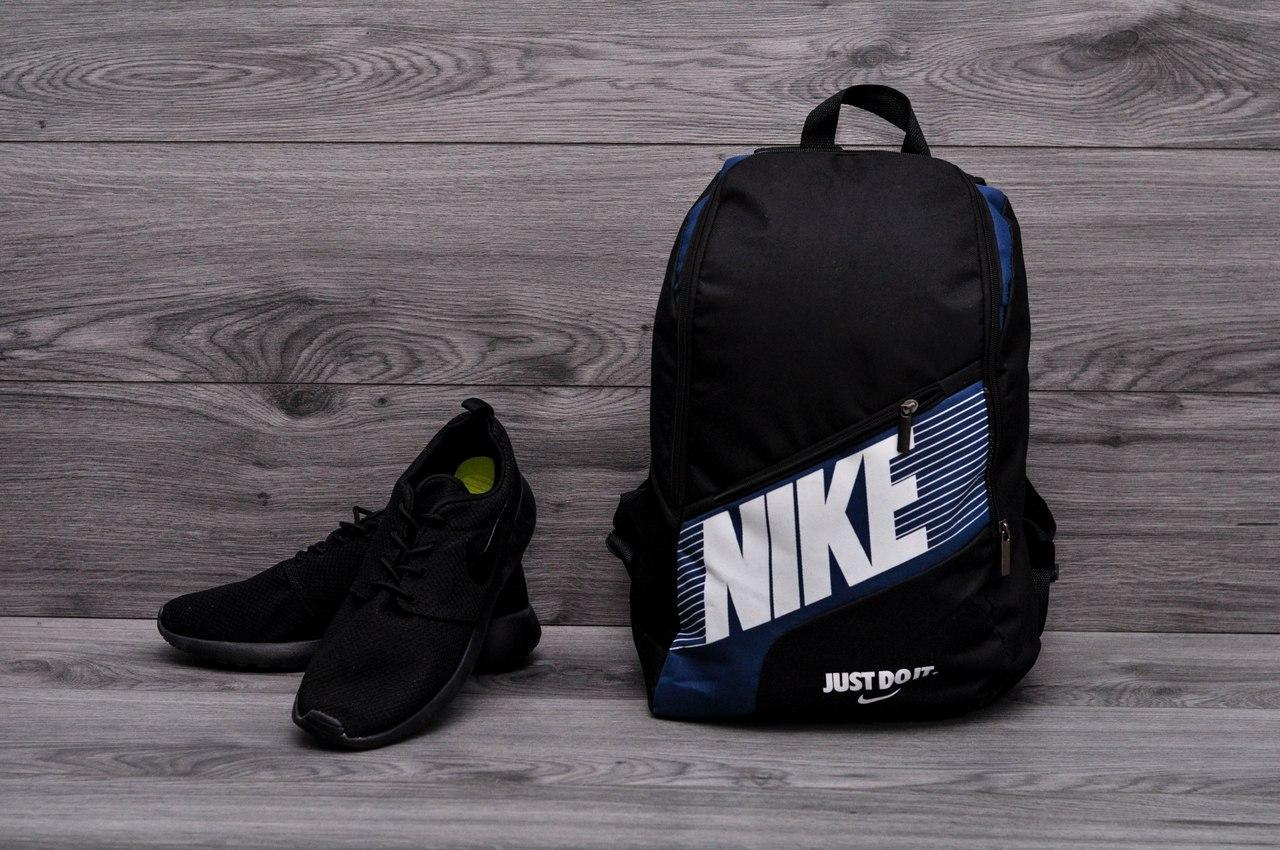 Школьный рюкзак Nike недорого
