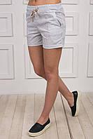 Белые шорты скарманами для сттильных девушек размер S, M, L