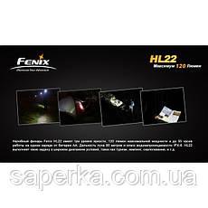 Ліхтар Fenix HL22 Cree XP-E (R4), фото 2