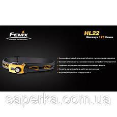 Ліхтар Fenix HL22 Cree XP-E (R4), фото 3