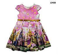 """Нарядное платье """"Рапунцель"""" для девочки. 4-5; 6-7; 7-8 лет"""