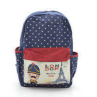 Женский рюкзак 8101 синий