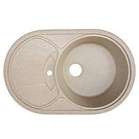 Гранитная мойка 77*50 см Platinum карамельная овальная
