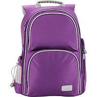Рюкзак / Ранец / Портфель школьный Kite 702 Smart-2 Фиолетовый