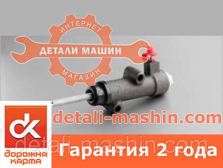 Цилиндр сцепления рабочий ВАЗ 2101, 2102, 2103, 2104, 2105, 2106, 2107 упак .