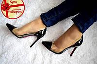 Туфли лодочки черные с силиконовыми вставками