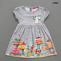 """Летнее платье """"Сладости"""" для девочки. 3, 4, 5, 6 лет"""