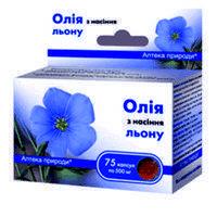 Масло льна в капсулах -натуральные препараты для лечения сердечно-сосудистых (50шт