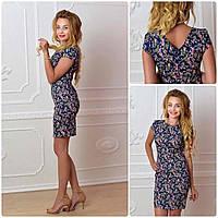 Платье летнее, модель 716, синий