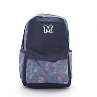 Рюкзак 2901 синий