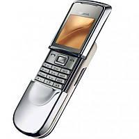 Nokia 8800 Sirocco Light ГАРАНТИЯ 24 МЕС телефон бизнес-класса