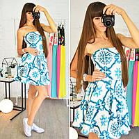 Платье  открытый верх с пышной юбочкой