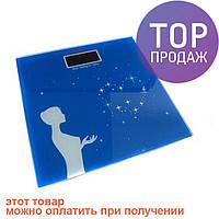 Электронные напольные весы Спартак WH-1604 180кг / Стеклянные электронные весы