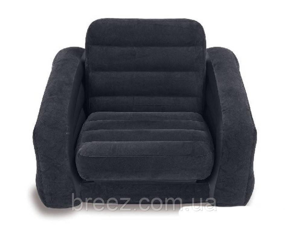 Надувное велюровое раскладное кресло Intex 68565