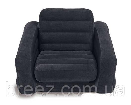 Надувное велюровое раскладное кресло Intex 68565, фото 2