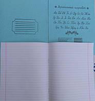 """Тетрадь 12 листов линия=, """"Тетрада"""" КС бумага офсет (простая обложка) уп50 ящ800"""