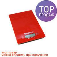 Весы кухонные электронные до 5кг Спартак CK-1912/весы для продуктов