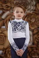 Шкільна блузка для дівчинки: 4311-1-2 140