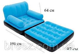 Надувное раскладное кресло Bestway 67277 голубое, фото 2