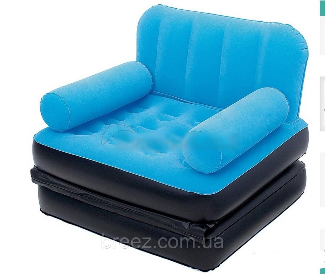 Надувное раскладное кресло Bestway 67277 голубое