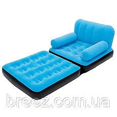 Надувное раскладное кресло Bestway 67277 голубое, фото 3