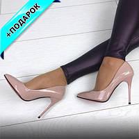 Туфли лодочки бежевые женские лаковые