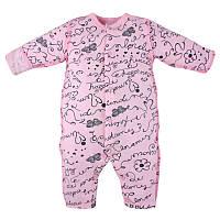 Человечек для новорожденного Paris р. 56 демисезонный ткань СТРЕЙЧ-КУЛИР 95% хлопок ТМ ПаМаМа 3700 Розовый