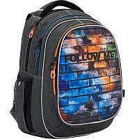 Рюкзак школьный ортопедический для мальчика 801 Take'n'Go-2 (K17-801L-2)