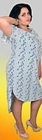 Молодежное платье свободного кроя 1316