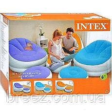 Надувное велюровое кресло Intex 68572 с пуфом, фиолетовое, фото 3