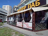 Мягкие ПВХ окна для ресторана Портер Паб