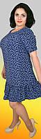 Молодежное платье с цветочным принтом 1321