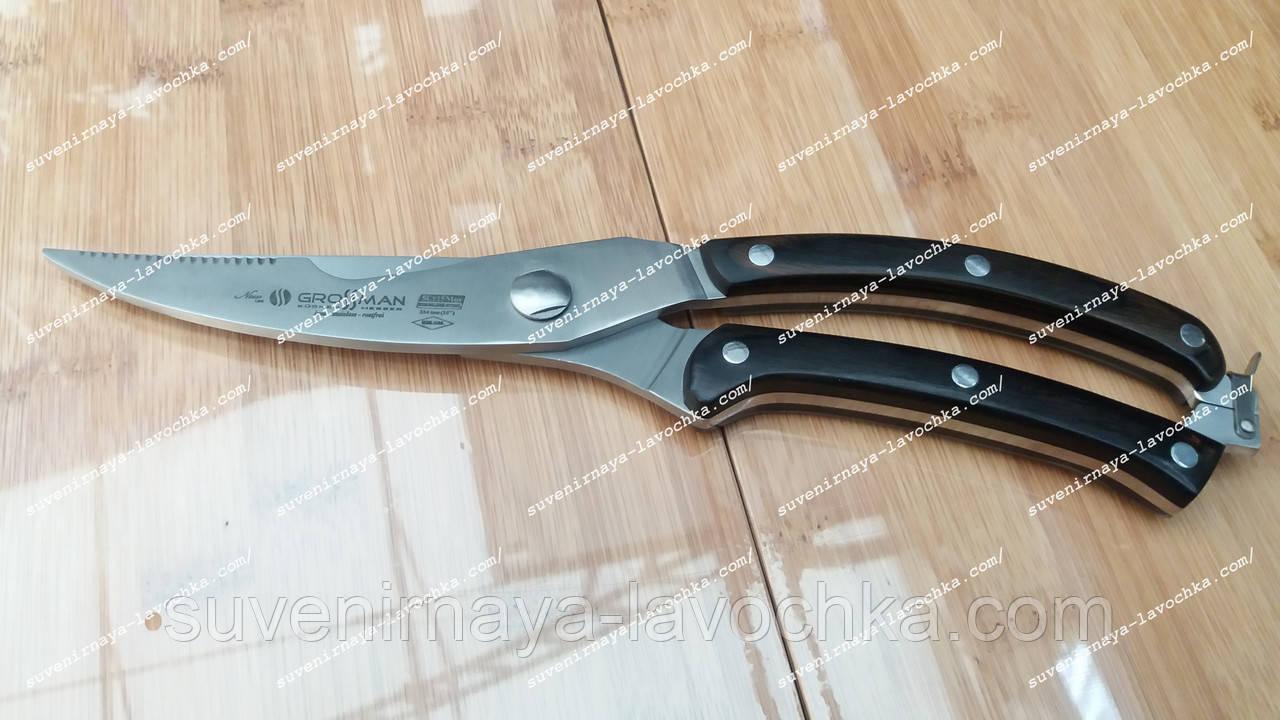 Ножницы кухонные 40 B Grossman