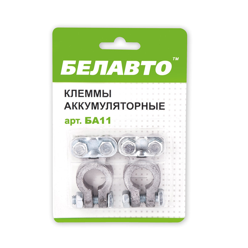 Клеммы акумуляторные Белавто БА11