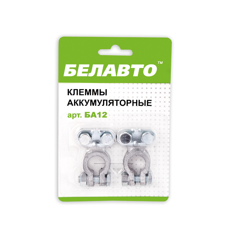 Клеммы акумуляторные Белавто БА12