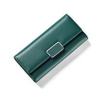 Как выбрать кошелёк в подарок