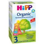 Органическая детская сухая молочная смесь HiPP Organic 3 для дальнейшего кормления 300 гр.
