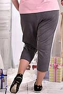 Женские капри больших размеров цвет темно серый 028-2 размер 42-74, фото 2