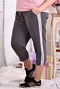 Женские капри больших размеров цвет темно серый 028-2 размер 42-74, фото 3