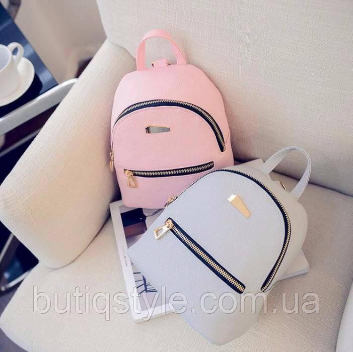 eed75a9e3fe1 Модный женский рюкзак со значком и карманом пудра, белый, серый, черный -