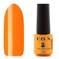 Гель-лак F.O.X  6 мл pigment №009 (апельсиновый), фото 1