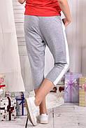 Женские капри больших размеров цвет серый 028-1 размер 42-74, фото 2
